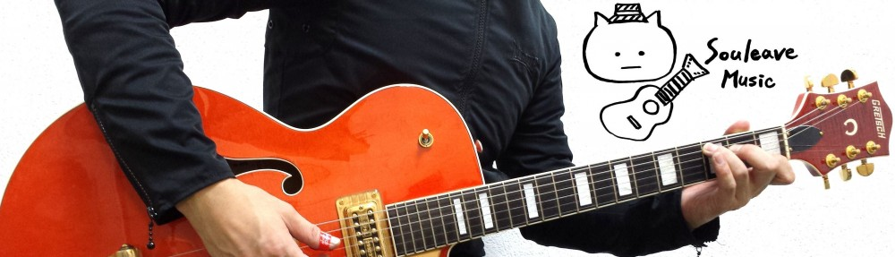 Souleave Music School